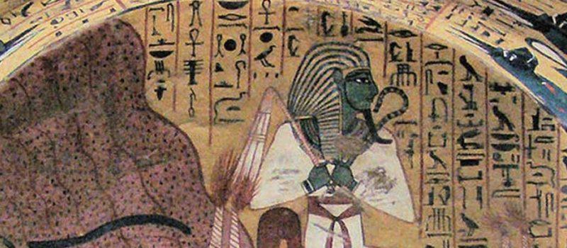 El anuncio más antiguo del mundo, egipcios publicitando, 159KB, anuncio