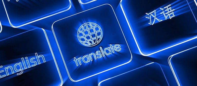 El papel del traductor en la traducción automática, translate, 106KB, traductor